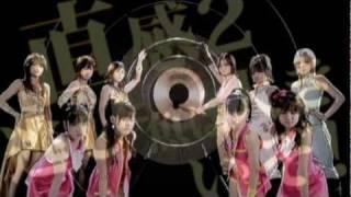 モーニング娘。 『直感2〜逃がした魚は大きいぞ!〜』 (MV)