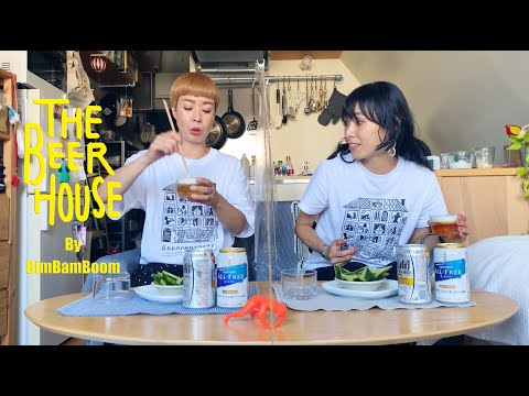THE BEER HOUSE vol.5