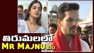 Akhil, Nidhi Agarwal offer prayers at Tirumala for Mr Majn..