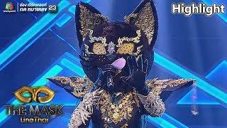 ฝากใบลา - หน้ากากแมวโกนจา | EP.9 | THE MASK LINE THAI