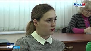 В Омской области в рамках нацпроекта «Демография» стартовала новая программа профессионального обучения