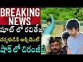 Shocking News Actor Cum Director Cheran Accident | Celebrity Updates | Film News | News Mantra