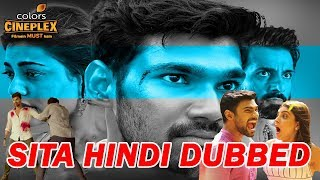 Sita Hindi Dubbed Movie   Bellamkonda Srinivas   Upcoming New South Hindi Dubbed Movies 2019