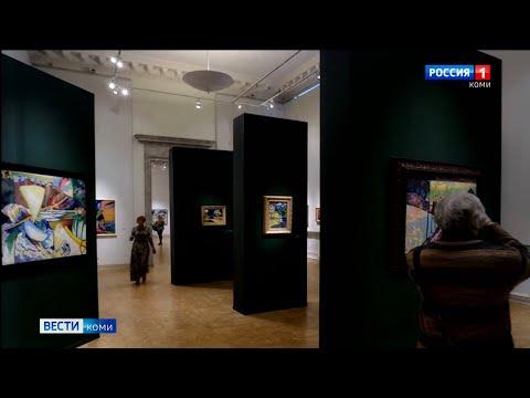 В Сыктывкаре пройдет Музейная ассамблея
