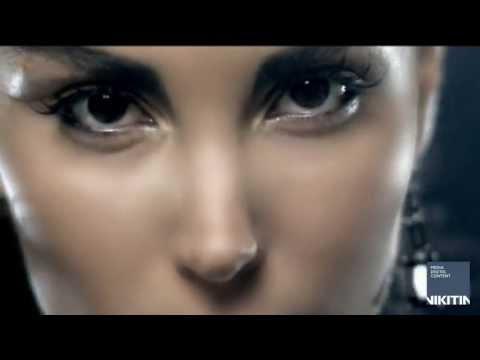 Ана Бастон - Скандал