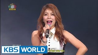 Ailee (에일리) - Don't Touch Me (손대지 마) / U&I [Music Bank HOT Stage / 2014.11.12]