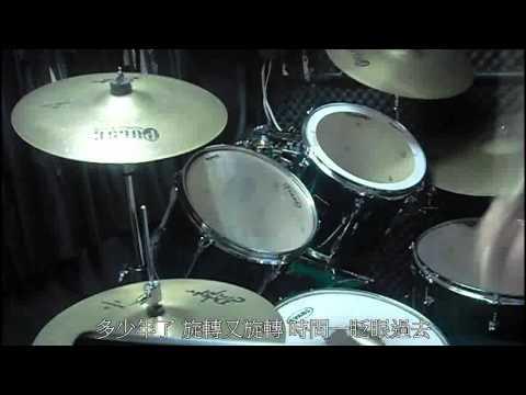 五月天-洗衣機Drum Cover(by Kyle Yeung)