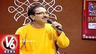Telangana Special Folk Songs || Folk Star Dhoom Thadaka 6 || V6 News