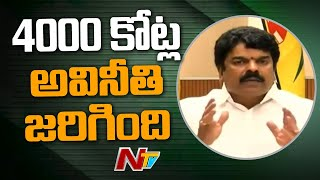 YSRCP leaders collected Rs 4,000 crore from housing scheme..