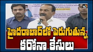 Coronavirus cases increasing in Hyderabad, Minister Etela ..