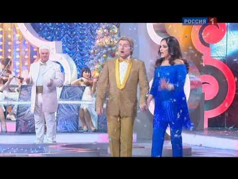 София Ротару и Николай Басков