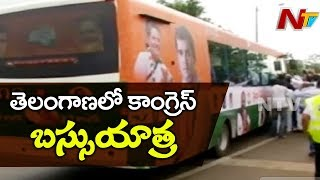 T Congress Bus Yatra Schedule, Route Will Be Finalised Soon | NTV