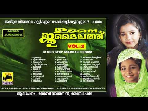 Udane Jumailathu Vol 2 Mappila Pattu Non Stop Kolkali Songs
