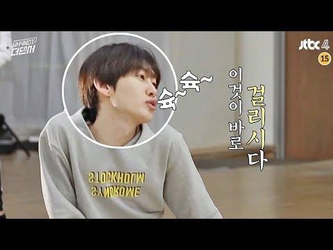 [볼륨Up↗] 은혁(eunhyuk)이 섹시(sexy)해지는 방법 (feat.슉~ 슉~)  WHYNOT-더 댄서(The dancer) 2회