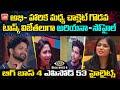 Telugu Bigg Boss 4: Ariyana, Sohel wins BB Daycare task