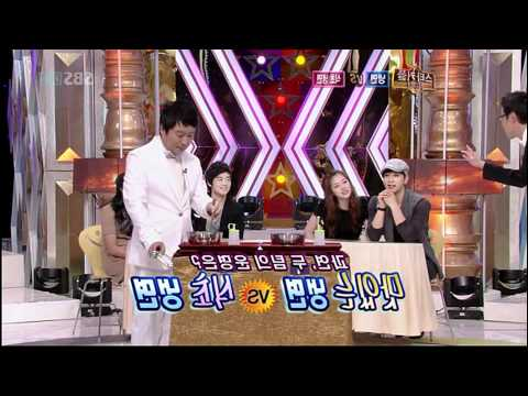 SCC - Sulli, Chansung, Minho cut (Eating)