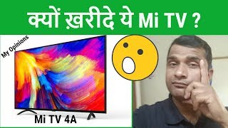 Mi TV 4A 43inch and MiTV 4A 32inch - My Opinions