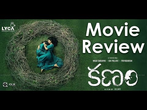 Kanam-Movie-Team-Special-Interview