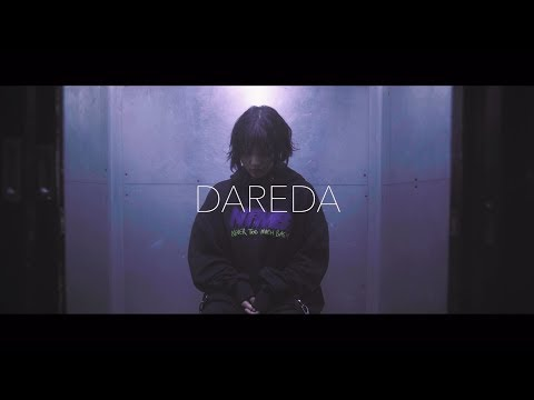 Anly 『DAREDA』Music Video