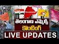 Graduate MLC Election Results 2021 Live Updates | Telangana MLC Results | TV5 News