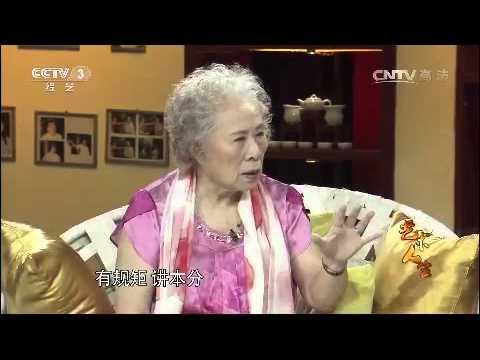 20150611 艺术人生  郭淑珍专辑(下)