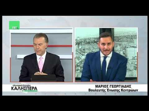 Μάριος Γεωργιάδης στην TRT Θεσσαλίας (18-10-2018)