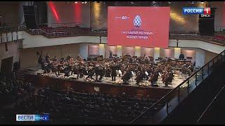 В Омске выступил Симфонический оркестр Мариинского театра под управлением Валерия Гергиева