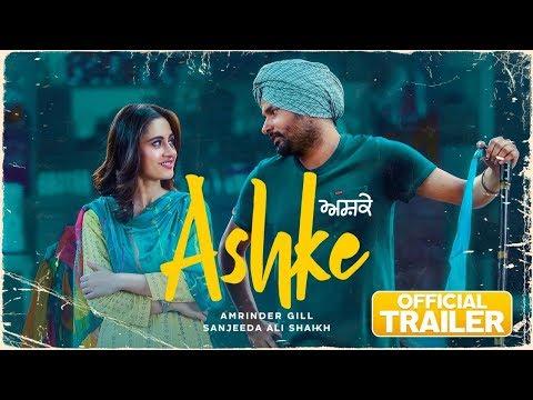 Ashke - Trailer - Amrinder Gill - Sanjeeda Sheikh