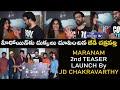 Maranam Second Teaser Launch By JD Chakravarthy | Actress Shree Rapaka | Top Telugu Tv