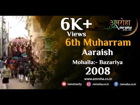 6th Moharram Bazariya Complete