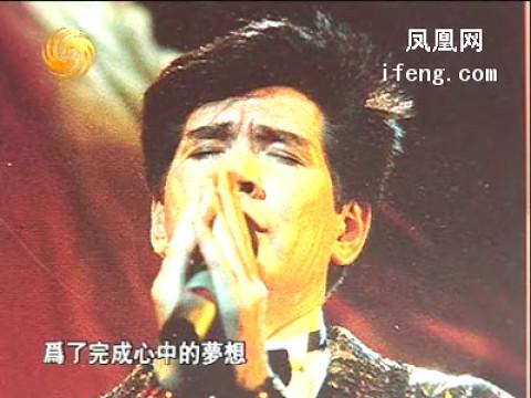 2003-03-11 鲁豫有约:费翔的音乐故事