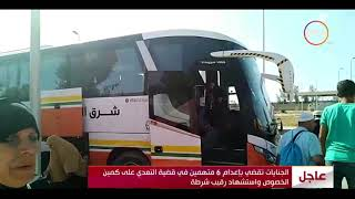 الأخبار - عبور 474 حاجاً فلسطينياً من أسر الشهداء والمصابين معبر رفح ...