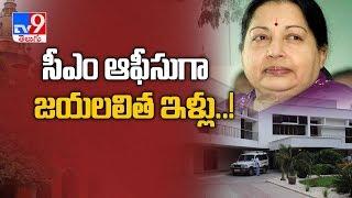 Convert Jayalalitaa's Poes garden residence to CM office, ..