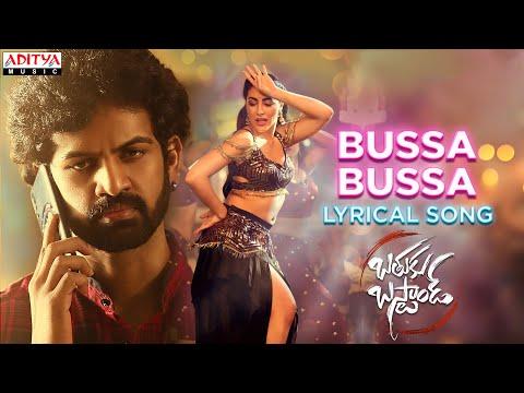 Bussa Bussa lyrical video song from Bathuku Busstand