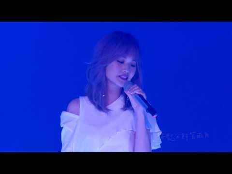 楊丞琳Rainie Yang - 與我無關 Don't Care Anymore(Official HD MV)