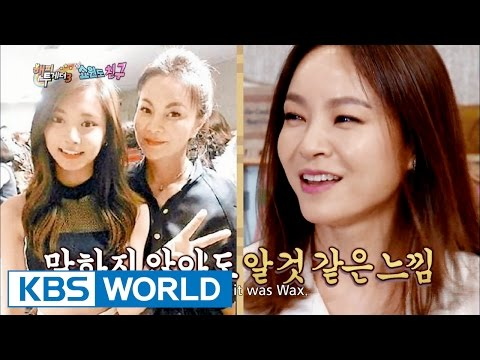 Tzuyu's mom = Wax? [Happy Together/2016.07.28]