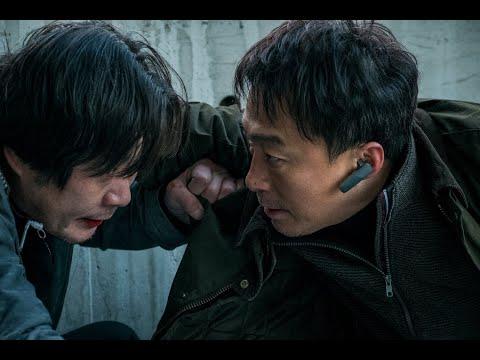 The beast - Trailer subtitulado en español (HD)