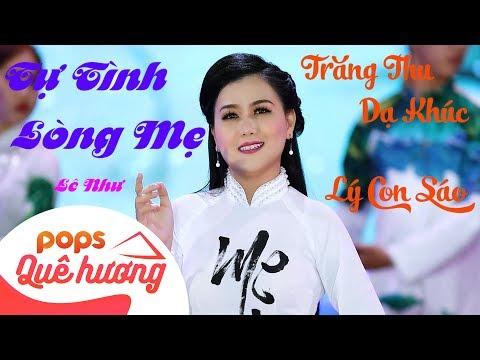 Lk Vu Lan - Nụ Hồng Dâng Mẹ   Lê Như