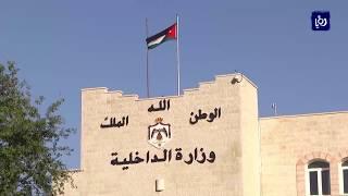 وزارة الداخلية تطلق 11 خدمة الكترونية جديدة الأحد - (28-6-2018 ...