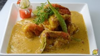 Prawn Malai Curry..