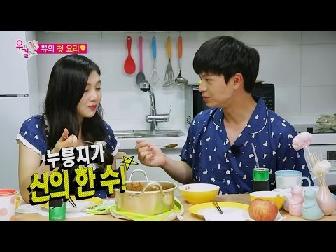 【TVPP】Sungjae(BTOB),Joy(Red Velvet) – First cooking, 성재(BTOB),조이(Red Velvet)- 첫 요리! @ We Got Married