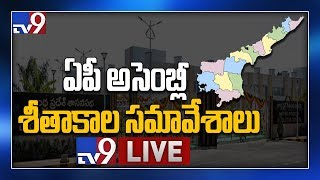 AP Assembly LIVE- Andhra Pradesh Assembly Winter Session 2..