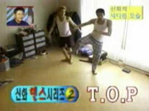 Shinhwa Eric JunJin waking up
