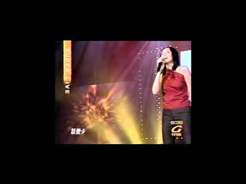 [1999] 陳潔儀 Kit Chan - 炫耀 Live