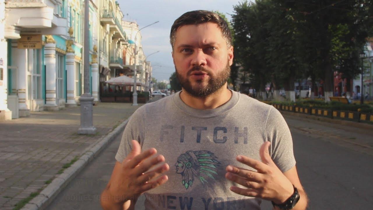 """Инициатива """"Народный наблюдатель"""" во Владикавказе"""