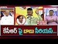 Chandrababu focus on Telangana politics; IVR analysis