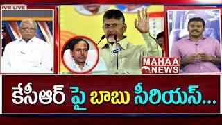 Chandrababu focus on Telangana politics; IVR analysis..