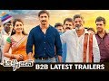 Back to back latest trailers of Oxygen starring Gopichand, Raashi, Anu