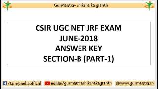 CSIR UGC NET JRF JUNE 2018 EXAM ANSWER KEY LIFE SCIENCES