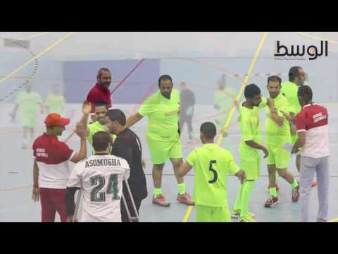 انطلاق بطولة ذوي الإعاقة ضمن  دوري خالد بن حمد لكرة الصالات